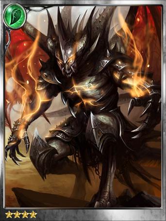 (Havoc) Dark Knight Dragon