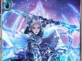 (Ice Fog) Wyrwa, Frigid Sentinel