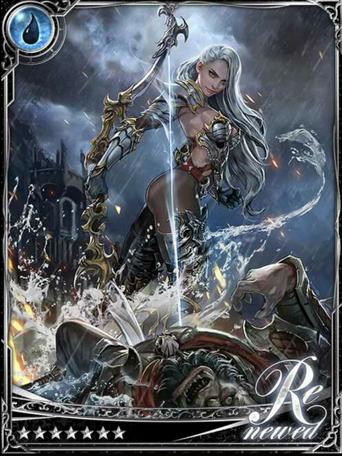 (Promised) Fountain Goddess Blussen