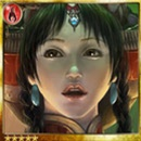 Tiras, Steppe Huntress thumb