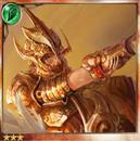 Bellerophon, Heavenly Guard thumb