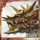 Sagacious Dragon Warrior thumb