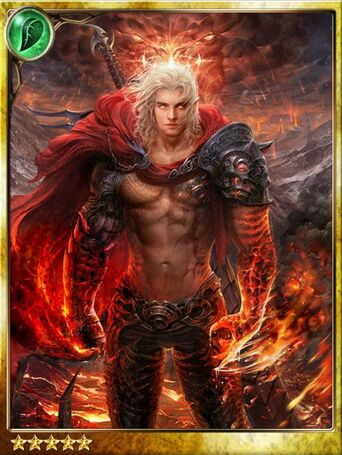 (Blast) Idos, Heartless Pyromaster