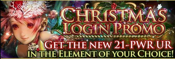Christmas Login Promo