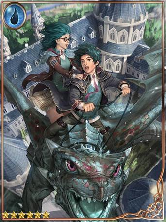(Shine) Dragon of Cerulean Memories