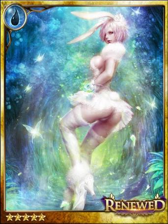 (Teaser) Fantasy Usher White Rabbit