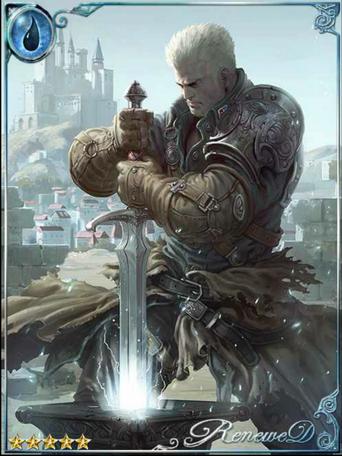 (Assured) Artorius, Holy Sword King