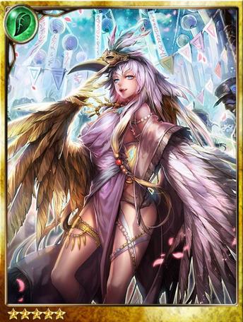 Holy Birdwoman Tilda