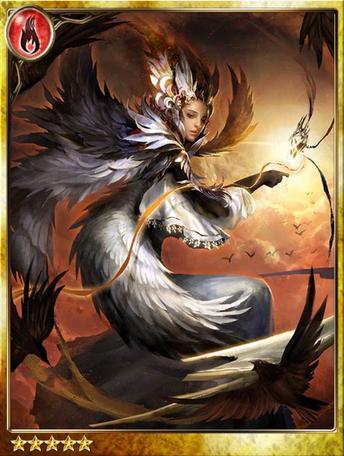 Sacrosanct Flame Vesta
