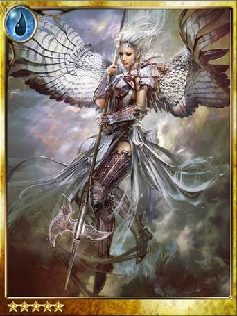 Thunder God Ramiel