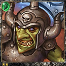 (Keen) Sinister Relaoh Goblin thumb