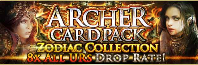 Archer 2 (Zodiac Collection –Aquarius–) Banner