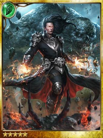 Koshi, Demon Master