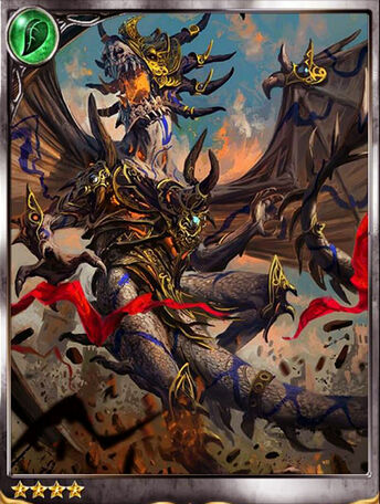(Howling) Awakened Armored Dragon