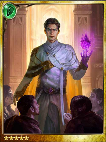 (Anointed) Burning Priest Lonstein