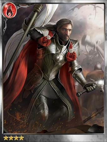 (War Hero) Undefeated General Urdo