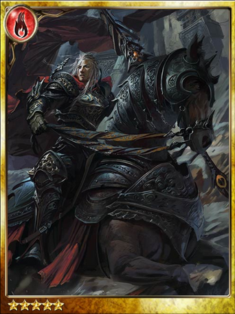 Drenick, Ironhorse Swordsman