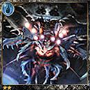 (Creation) Terra Fiend Arakiel thumb