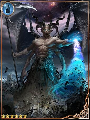 (Fearsome) Archfiend Bradburn