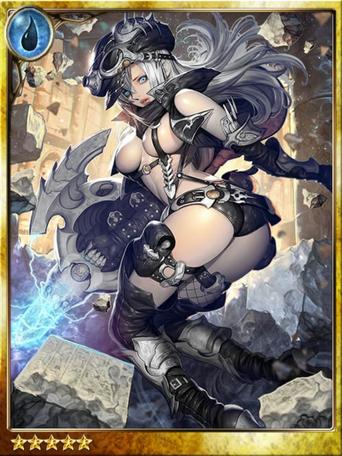 Hoard-Crusher Lucinda