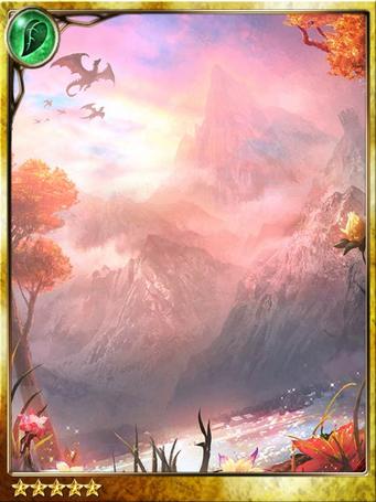 Lake of Gods