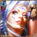 File:(Deathmoan) Heaven-Shaking Lanhilda thumb.jpg