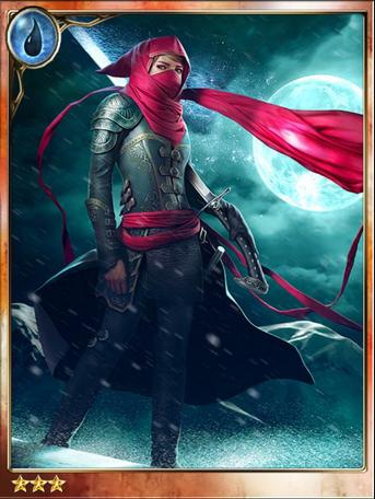 Genette, Prodigious Assassin