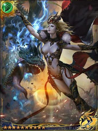(Defiant Order) Beguiled Persephone