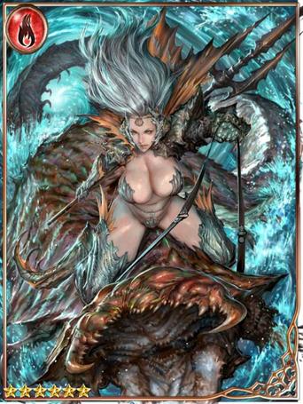(Precept) Dignified Mermaid Fiore