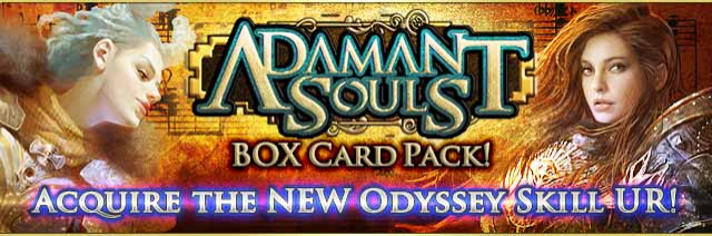 Adamant Souls Banner