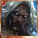 Rudiger, Avatar of Chaos thumb