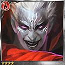 (Bravado) Phantom Magic Autochthon thumb
