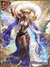 (Astute Draft) Ventos, Gust Goddess