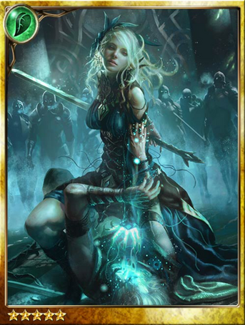 Storm Empress Avril