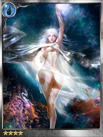 (Galactic) Andromeda the Martyr