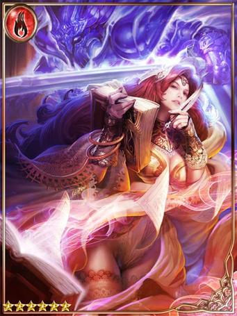 (Rebel Spirit) Engset, Noble Lady