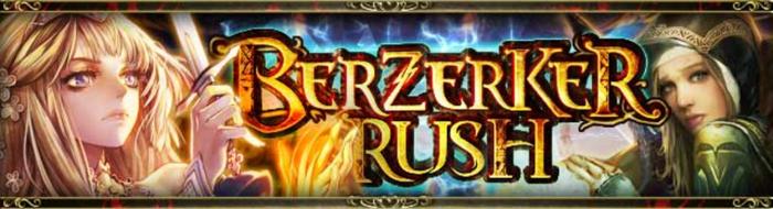 Berzerker Rush 4