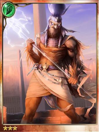 Dignified Horus