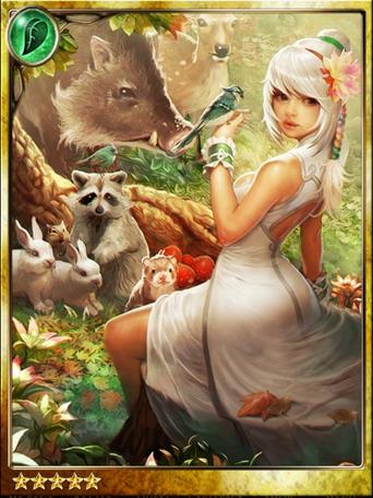 Wintertide Fairy Miura