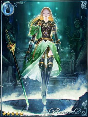 (Noble Spark) Millvina the Lambent