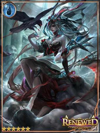 (Grieve) Kimesa, Red-Dyed Blackbird