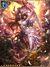 (Menacing Fusion) Decimating Ishtar