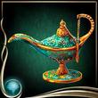 Turquoise Lamp EX