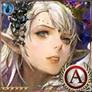 File:(A. G.) Lagu, Elf of Ruling Waters thumb.jpg