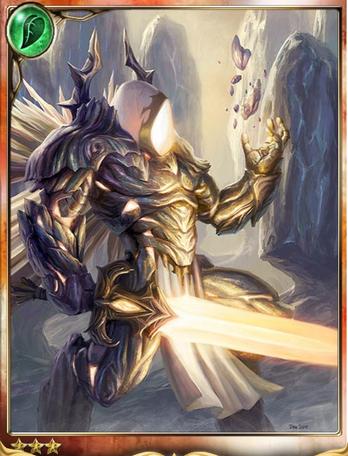 Hodr, Artful God of War