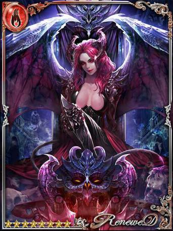 (Changeable Heart) Fickle Vampiress