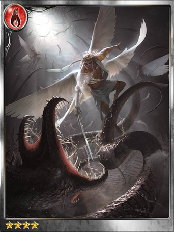(Infer) Zadkiel, Deity of Justice