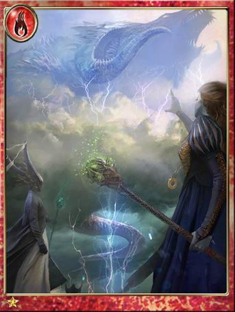 Holy Dragon, Mighty Bulwark