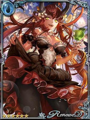 (A) Garnia, Lovely Ogress