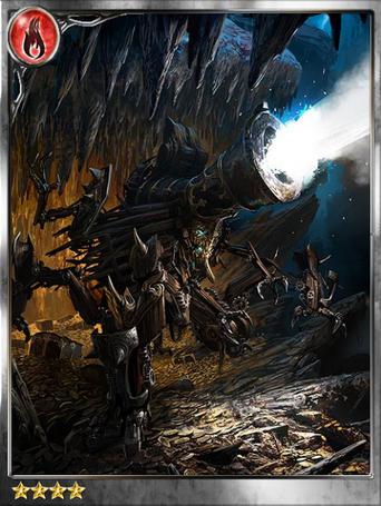 (Thundergun) Ancient Weapon Ziganda